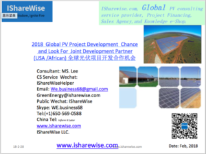 Cover PV Project Development|2018 Global PV Project Development Chance (Specific Pipeline) and Joint Development Partner | Consulting eShop Financing |光伏云享慧 Content | Consulting eShop Financing |光伏云享慧| 全球光伏项目开发机会(明确项目)和寻找合作开发伙伴| 光伏项目开发照片