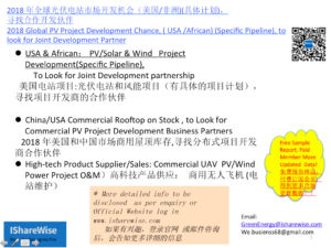 Pipeline,2018 Global PV Project Development Chance (Specific Pipeline) and Joint Development Partner,IShareWise,Sales Agency,Bankability,Project Financing, IShareWise.com,China Green Energy Certificate and USA REC,New Energy, Renewable, eShop,New Energy Car, Solar, Solar Project , Solar System ,计划,全球光伏项目开发机会(明确项目)和寻找合作开发伙伴,中国绿色能源证书和美国成功经验,光伏云享慧,项目融资,电商,银行融资清单,太阳能项目,销售代理,电站项目,光伏项目,新能源,可再生能源,新能源汽车