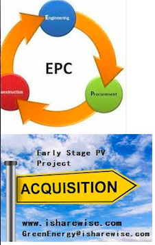 2018 Early Stage PV Project Acquisition + EPC | Consulting eShop Financing |IShareWise | Consulting eShop Financing |光伏项目工程和早期项目收购|光伏云享慧||光伏融资项目咨询